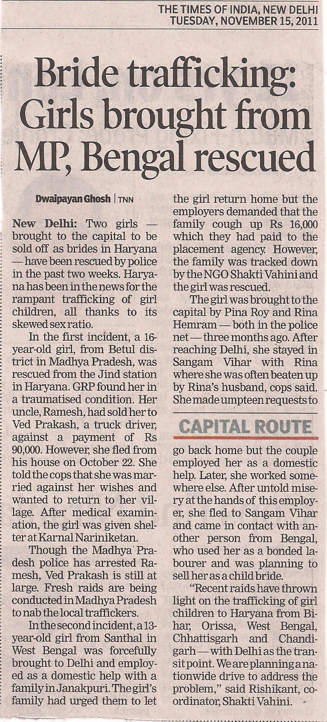 BRIDE TRAFFICKING- GIRLS BROUGHT FROM MP , BENGAL RESCUED